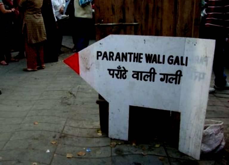 Paranthe Wali Gali