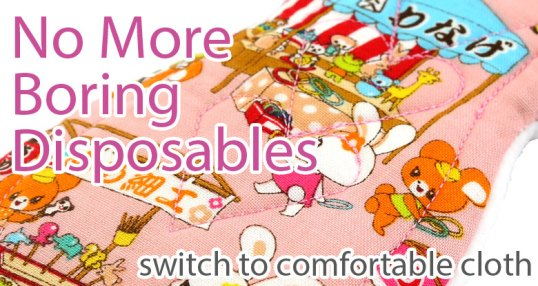 switch_cloth_780x416