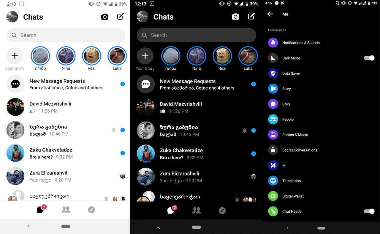 apk приложение для обмена сообщениями включить тему темного режима