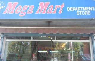 mega-mart-namaste-dehradun