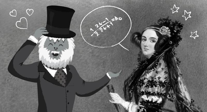 Ada Lovelace and the Namecheap yeti