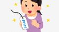 img 5e4253eb365ae - 会費婚ラウンジの場所(表参道、横浜、大阪、名古屋、福岡)