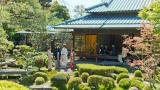 img 5e68f340ca4d4 - アールキューブ:会費婚の結婚式場~京都で評判・口コミが良い会場3選