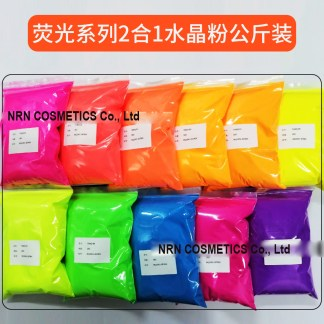 Acrylic powder Fluorescent series