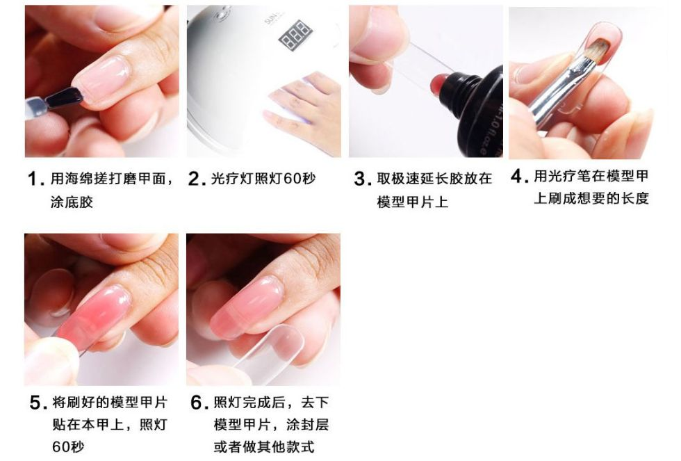 How to make Nail Builder