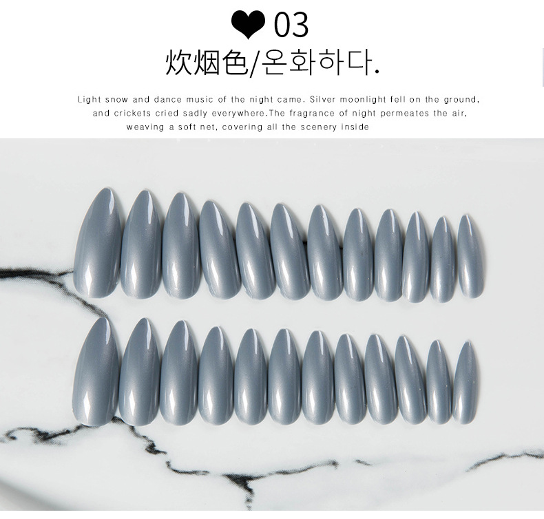 12 Pieces Fashion Pure Color Nail Art Patch Fake Nail