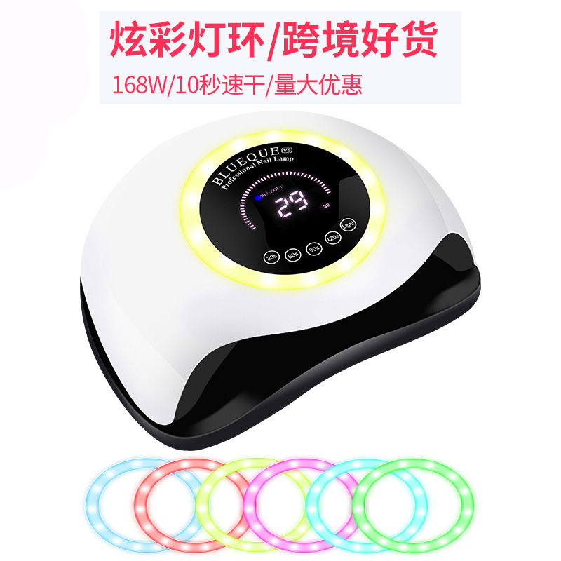 NRN Nail cross-border new product nail art lamp 168W