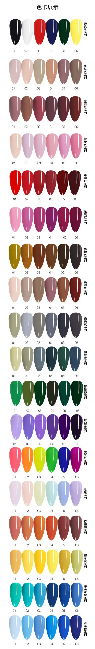 Red Nails Wholesale Solid Color Gel White Transparent Black Nail Polish