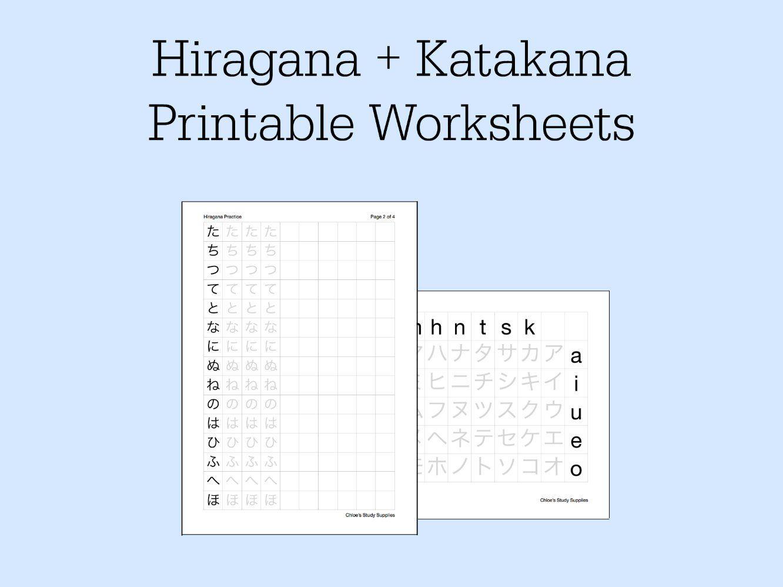 Hiragana Alphabet Tracing Worksheets
