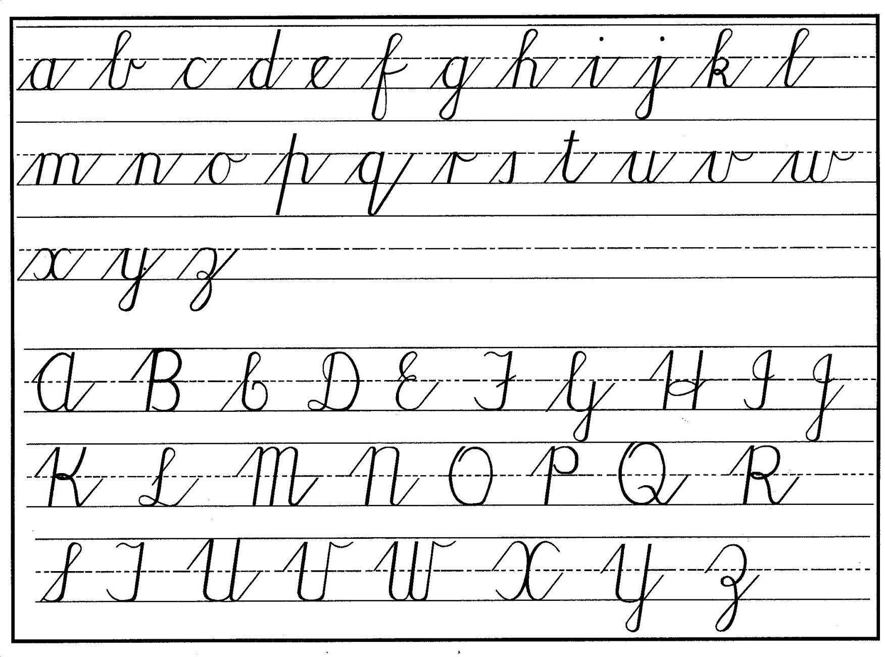 Cursive Alphabet Tracing Worksheets