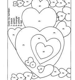 Valentine S Day Catholic Worksheet   Printable Worksheets and Activities  for Teachers [ 1600 x 1237 Pixel ]
