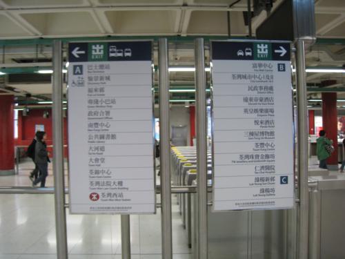 (4)香港深井。能記燒鵝~每到香港必吃的人情味經典美食! @ 鴨鴨美食館 :: 痞客邦