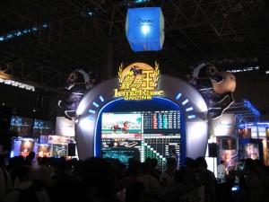 tgs2005-3