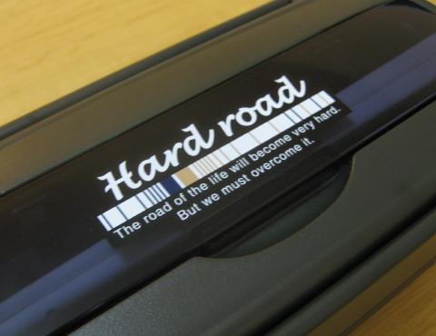 The Hard Road bento box