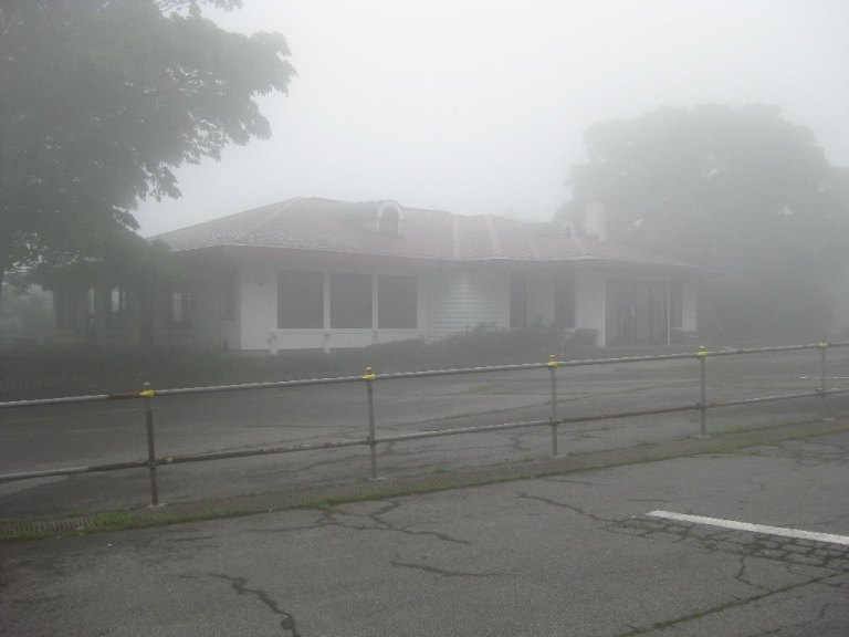 Misty House at the end of the Izu Skyline