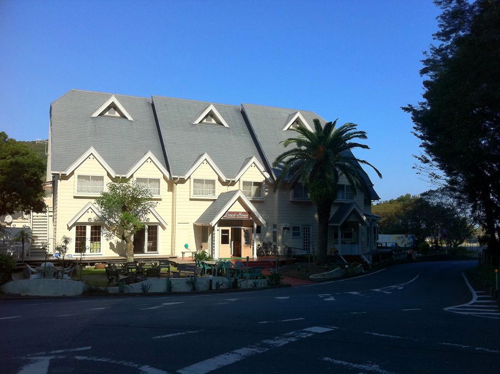 Ernest House