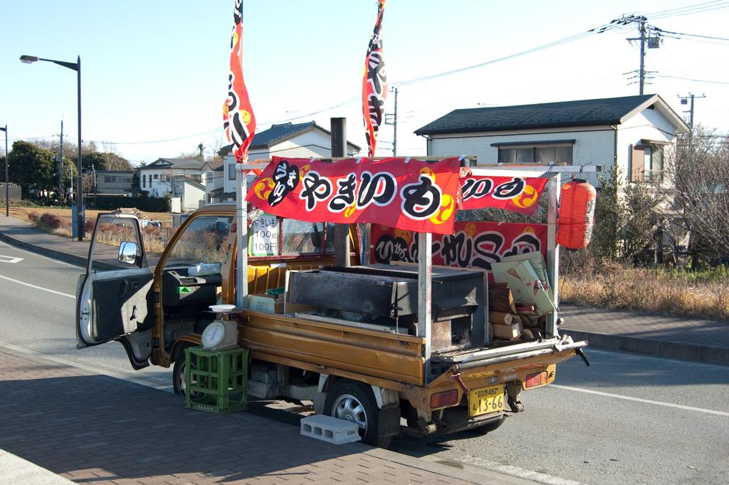 Yaki imo van near Satoyama park