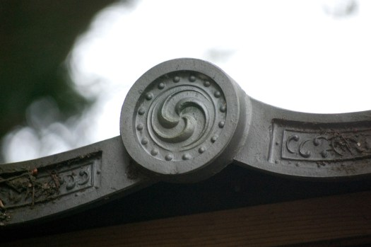 The Roof Tile - full