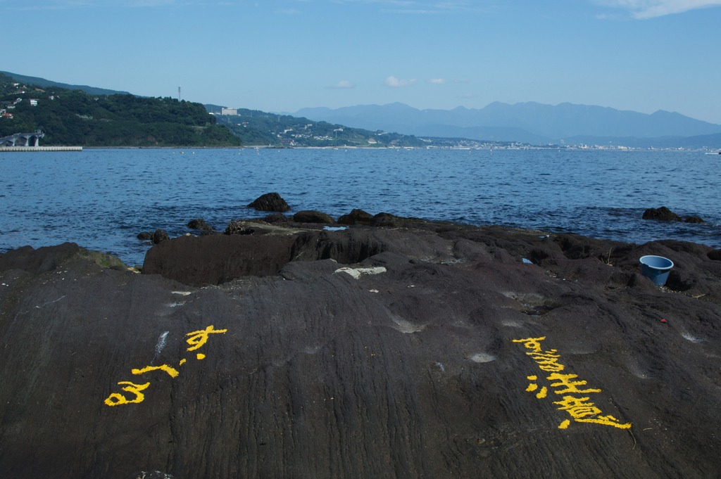 Painted warning on rocks by the ocean