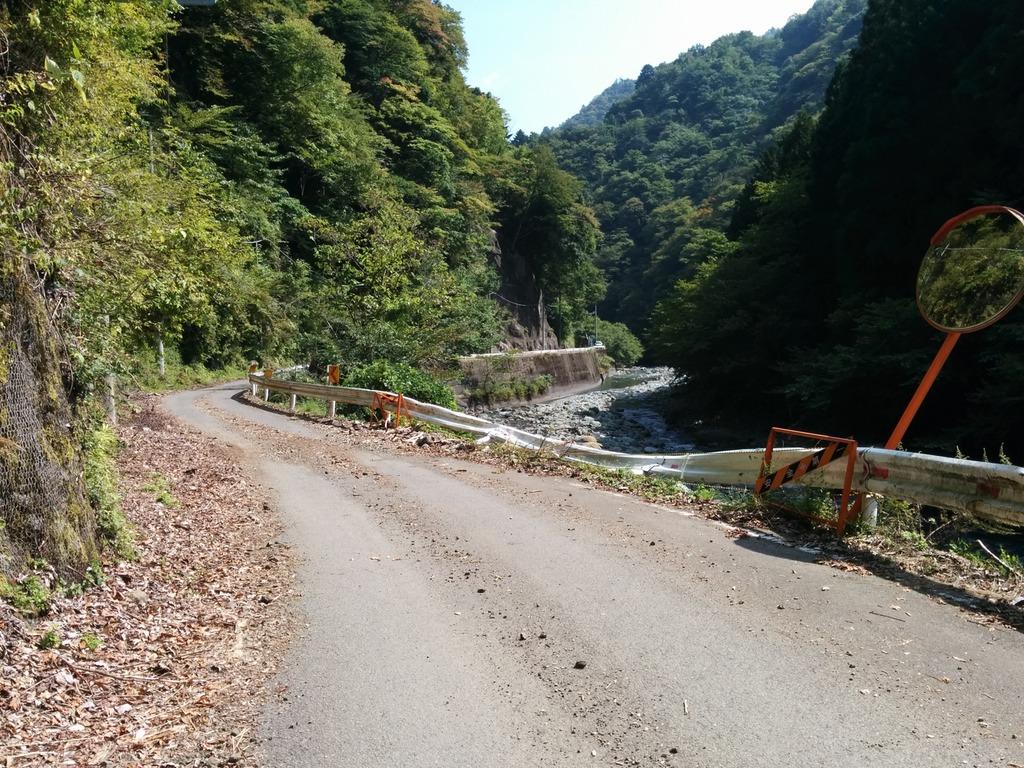 Roads of Tanzawa