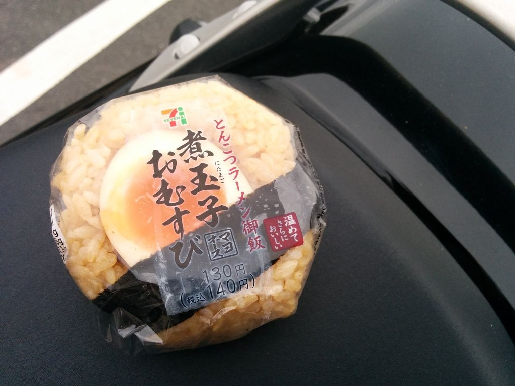 tonkotsuramen onigiri