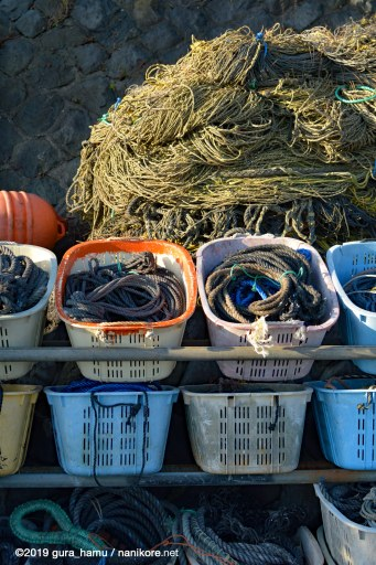 Small Harbour ropes