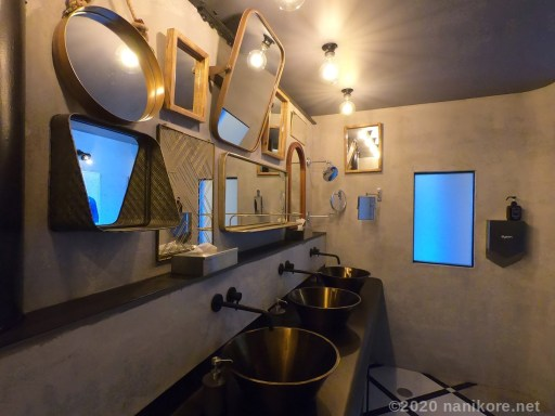 Nice Toilets