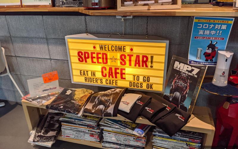 The SpeedStar Cafe, Tokyo