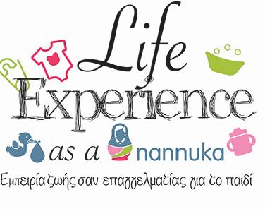, Καλώς ήλθατε στο blog της Nannuka!