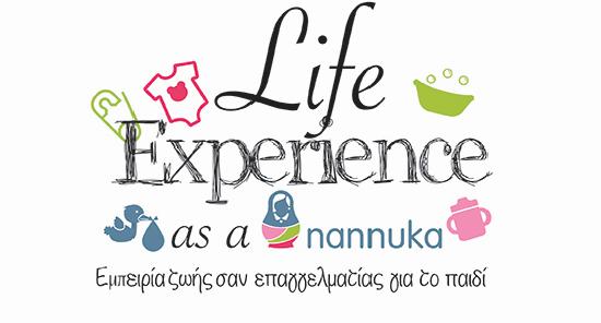 , Οι επαγγελματίες μοιράζονται μαζί μας την εμπειρία τους!