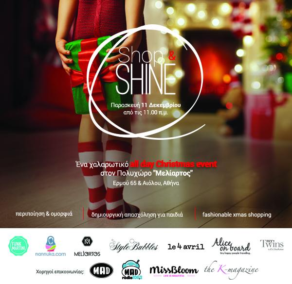 χριστουγεννιάτικο bazaar, Shop and Shine: λάμψη για τις μαμάδες, παιχνίδι για τα παιδιά!