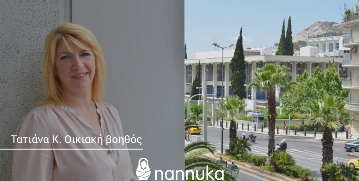 Nannuka #RealStories