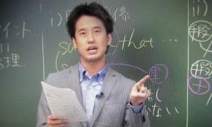 スタディサプリ英語センター.JPG