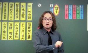 スタディサプリセンター現代文.JPG