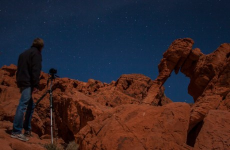Shooting Elephant Rock under a full moon.