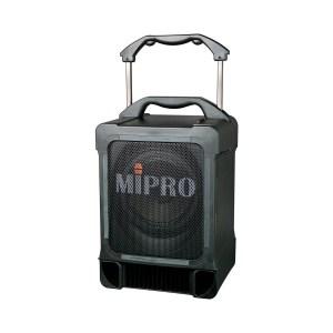 Sono Portable sur Batterie MIPRO MA 707PA - Sono 85 - Sono Nantes - Location et Vente de matériel de sono de lumière et de vidéo