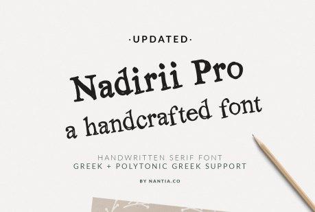 Nadirii Pro Font Handcrafted