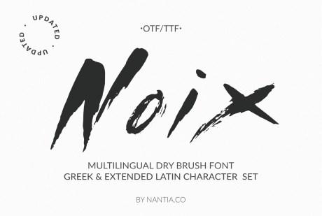Dry Brush Font Noix
