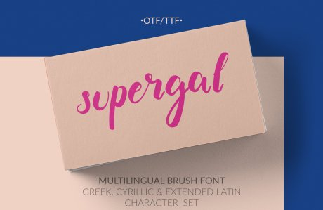Supergal Casual Brush font