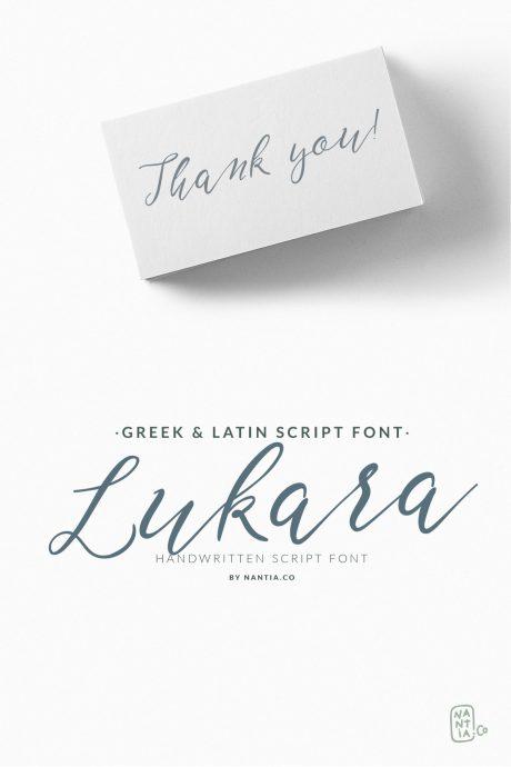 lukara-script-greek-font