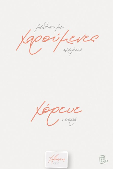 Greek Signature Font Talonica