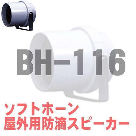 BH-116