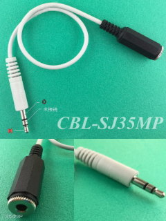 変換ケーブル CBL-SJ35MP