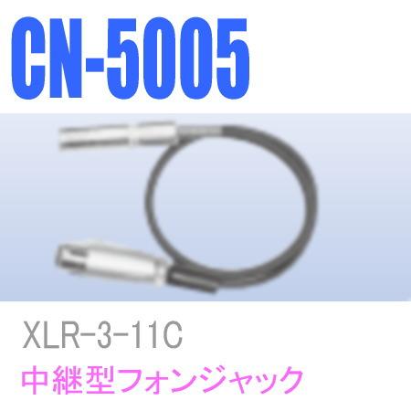 cn5005