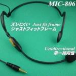 MIC-806