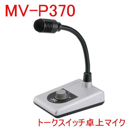 mvp370
