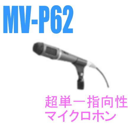 mvp62