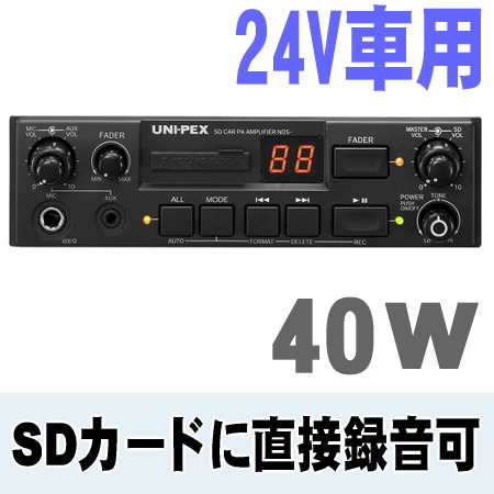NDS-404