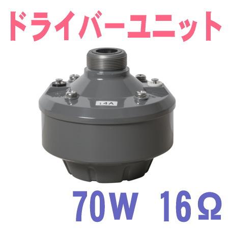 P-700