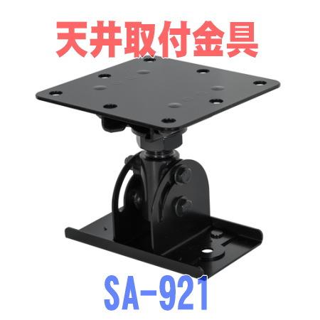 SA-921
